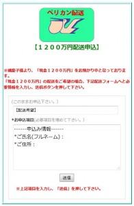 fuzai2
